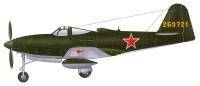 вартандер самолет1