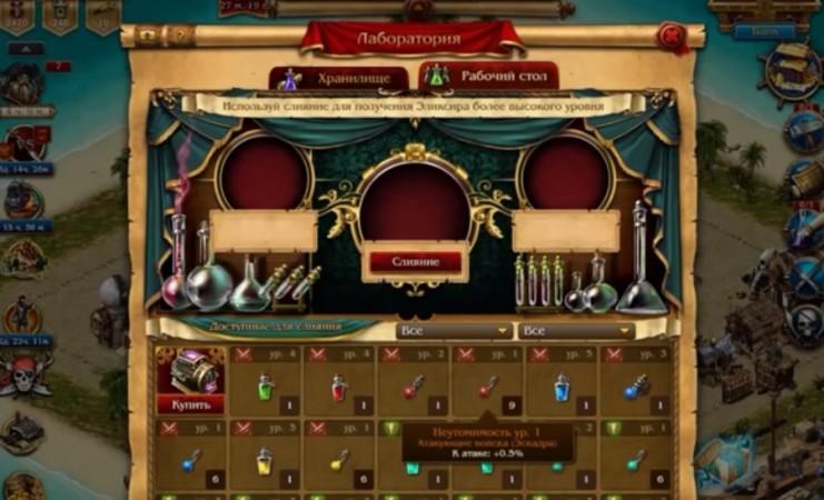 онлайн игра про пиратов играть бесплатно