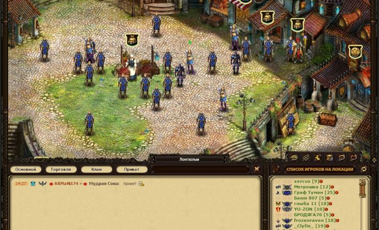 скриншот7 техномагия