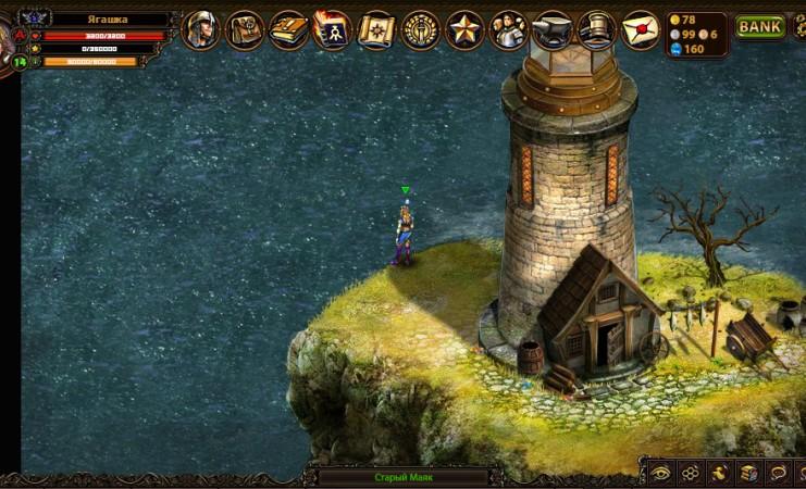скриншот9 техномагия
