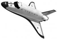 стар конфликт самолет