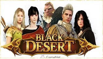 блек десерт игра